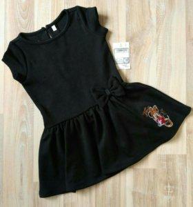 Новое платье C&A.