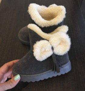 Угги детские зима