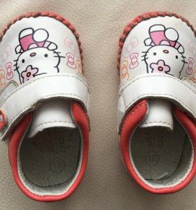 Ботиночки, размер: 16