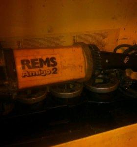 REMS Amigo 2. СРОЧНО ПРОДАМ!!!