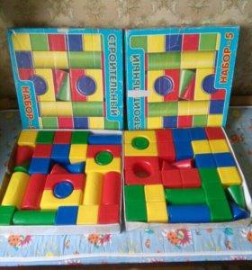 Строительные кубики(игрушка)