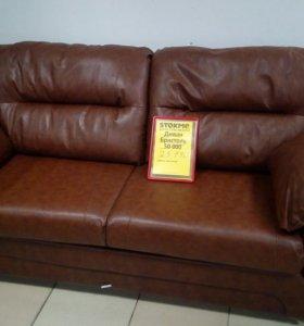 Диван с креслом или поотдельности