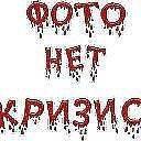Услуги.кран, манипулятор,экскаватор JCB