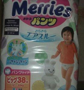 Трусики Merries XL