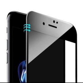 3D защитное стекло на iPhone 6, 6s, 7