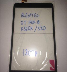 Сенсорное стекло alcatel ot p320x p320