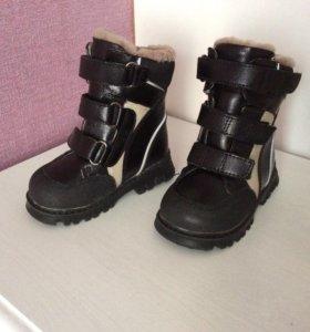 Детские зимние ботинки на цигейке