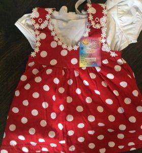 Новое Платье платья сарафан