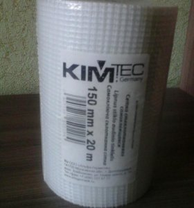 Сетка стеклотканная самоклеющая 150мм*20м