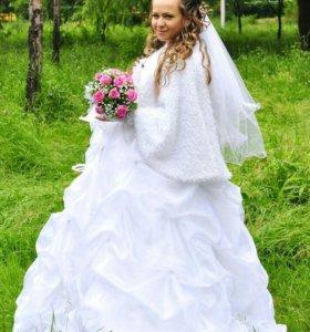 Накидка свадебная для невесты