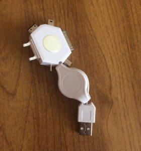 USB адаптер с зарядными выходами