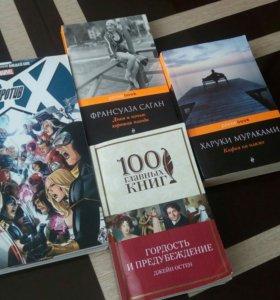 Книги и комикс