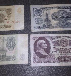 1,3,5,10,25 рублей 1961