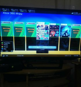 Xbox 360 (250GB)freeboot