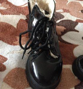 Тёплые ботиночки