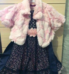Новое нарядное праздничное платье с шубкой