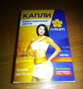 One two slim средство для похудения, жиросжигатель