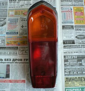 Задний фонарь а/м Жигули ВАЗ 2102