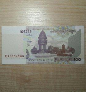Камбоджа 100 риелей 2001г пресс