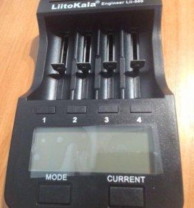 Продам универсальное зарядное устройство LiitoKala