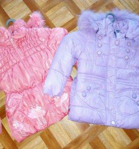 2 куртки для девочки 2-4 лет