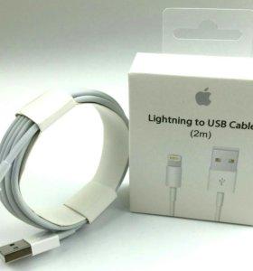 Оригинальный кабель iphone apple 2м Lightning/usb