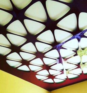 Перфорированные потолки