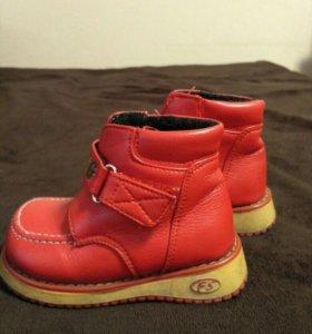 Ботиночки, 13,5 см по стельке