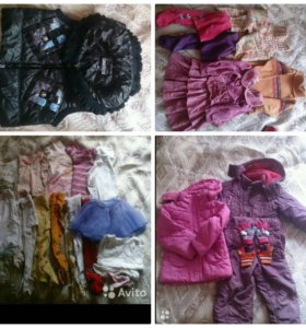 3 пакета одежды