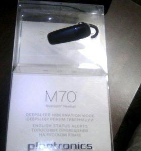 Универсальная Bluetooth гарнитура ( ТОРГ!!! )