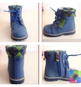 Ботинки Котофей демисезон, 21 размер
