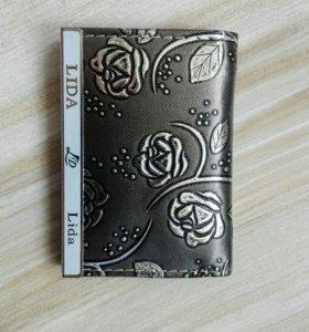 Новый женский кошелек