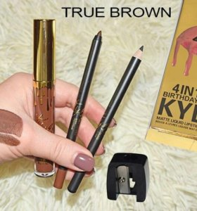 True brown