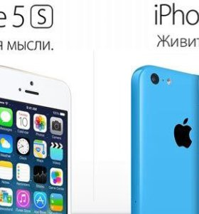 Продам Айфон 5с белый + золото