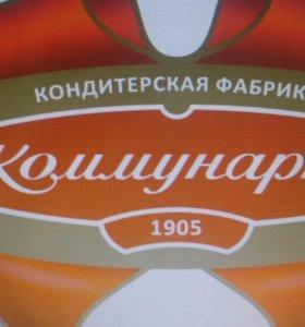 Карамель барбарис
