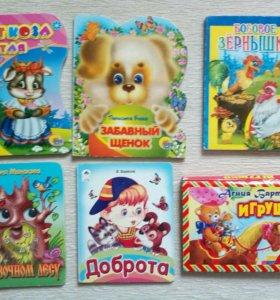 Книжки детские,мини