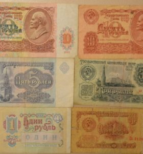 Монеты биметал, гвс, банкноты.