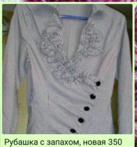 Рубашка с запахом новая