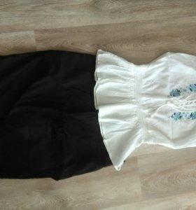 Юбка 44-46 + блузка 44