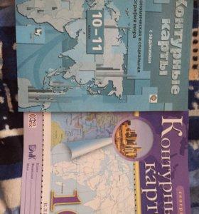 Контурные карты за 10 класс
