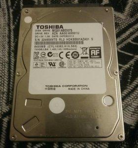 Жесткий диск 750gb.