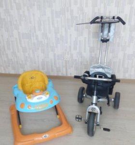 Детский велосипед и ходнуки