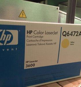 Картридж для принтера HP laserjet Q6472A