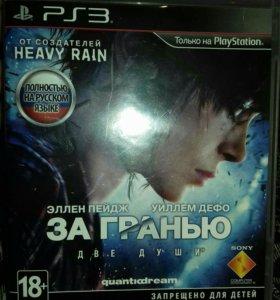 BEYOND Two Souls PS3