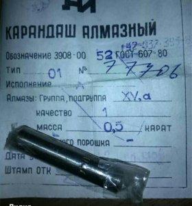 Алмазный карандаш