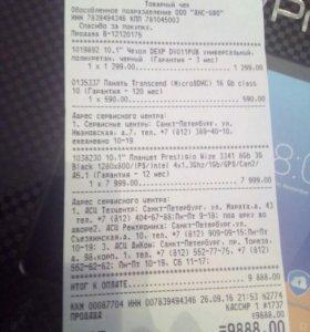 Планшет 10,1 Prestigio wize 3341 3G