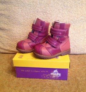 Ботинки  Скороход утепленные для девочки 22 р-р
