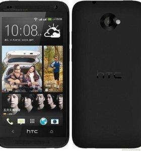 HTC dual SIM 601