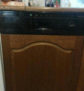 Посудомоечная машина срочно!!!!