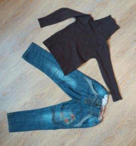 Джинсы 104-110 и тонкий свитер Zara 104-110